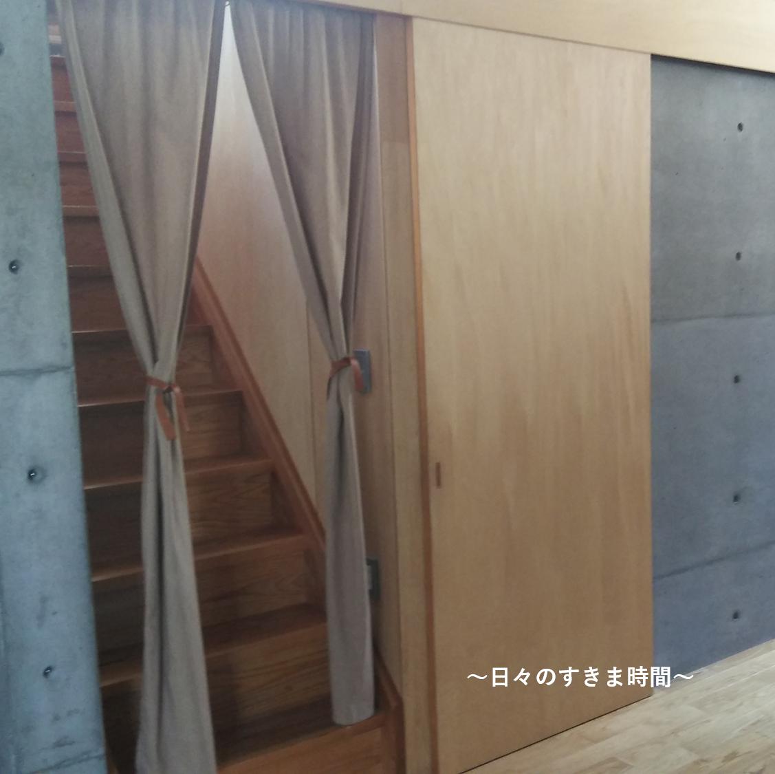 のれん型カーテン2