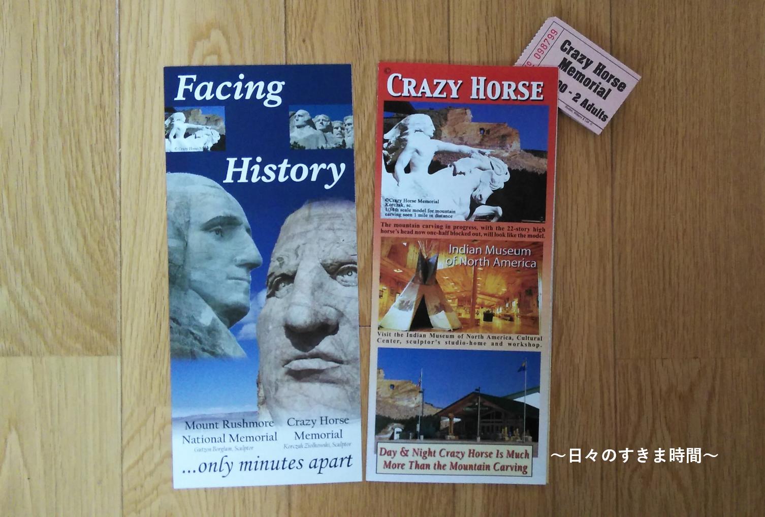 クレイジーホース・メモリアルのパンフレット