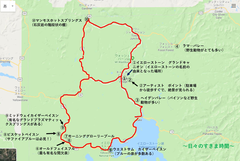 イエローストーン国立公園の地図