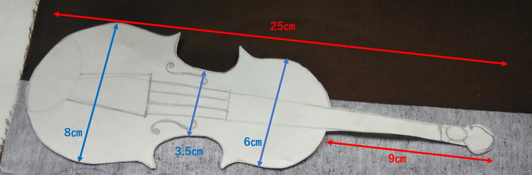 バイオリンのアップリケの型紙