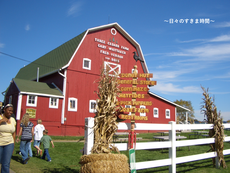 Three Cedars Farmの写真