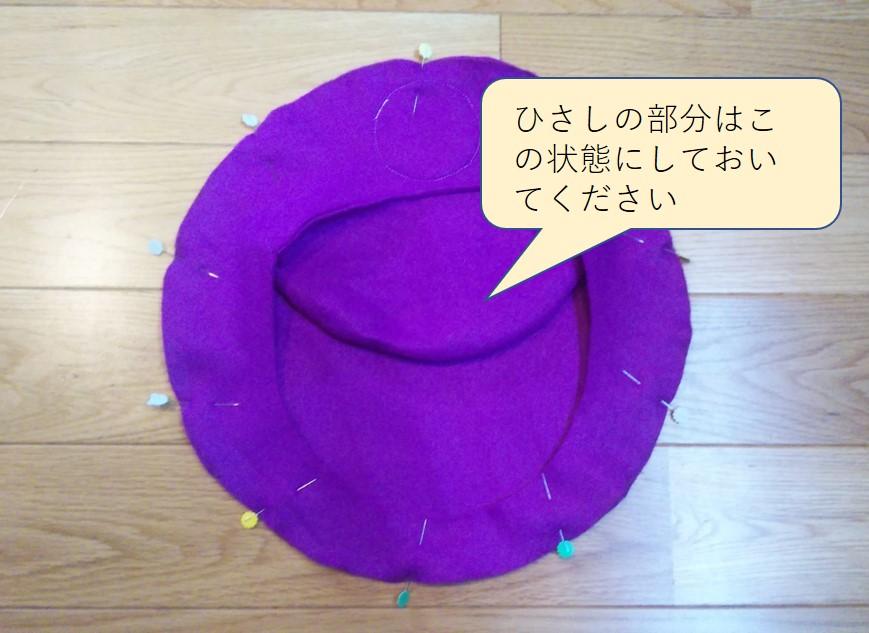 マリオ帽子