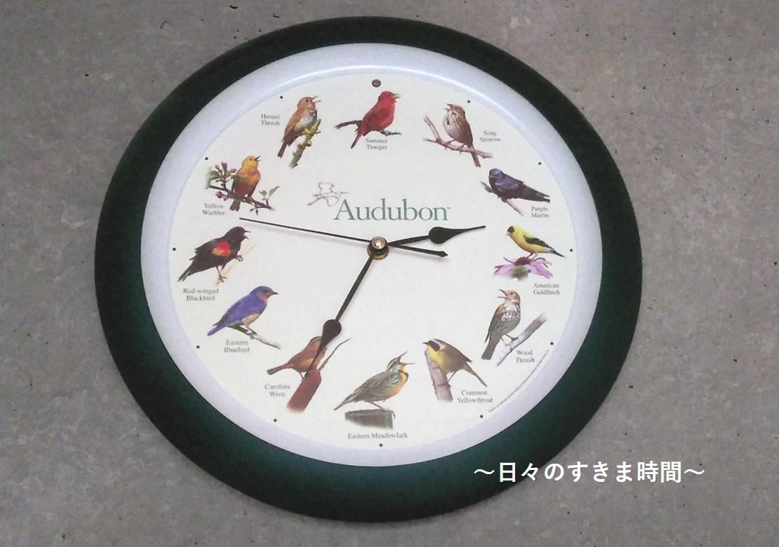 野鳥の掛け時計