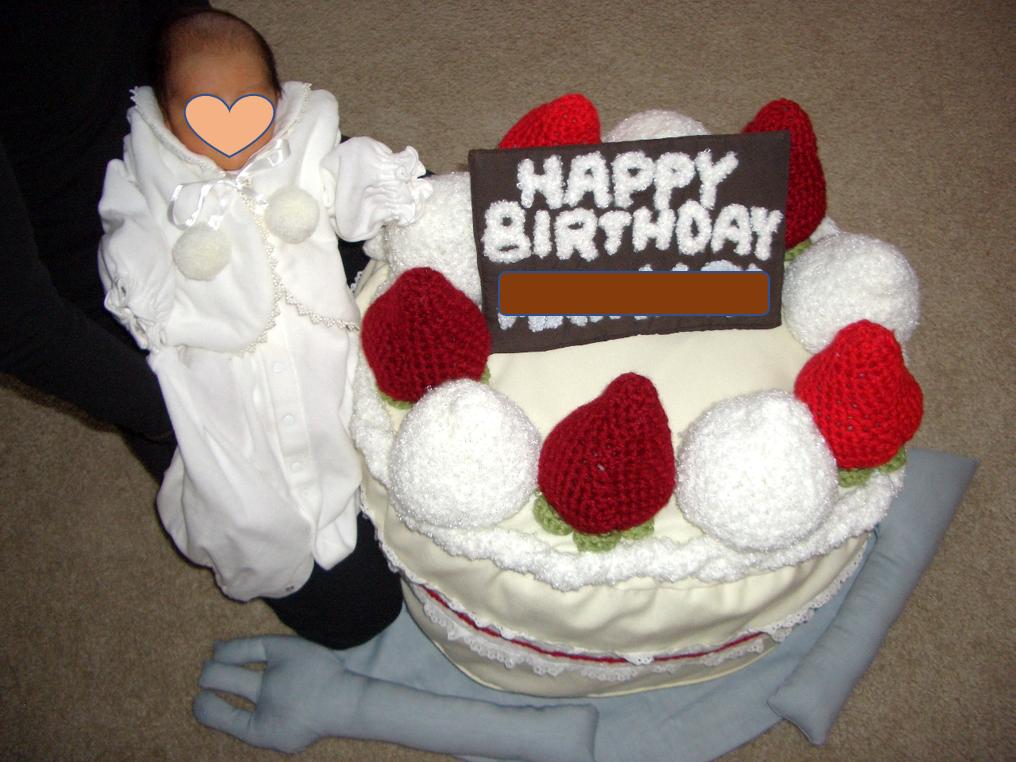 バースデーケーキ0歳