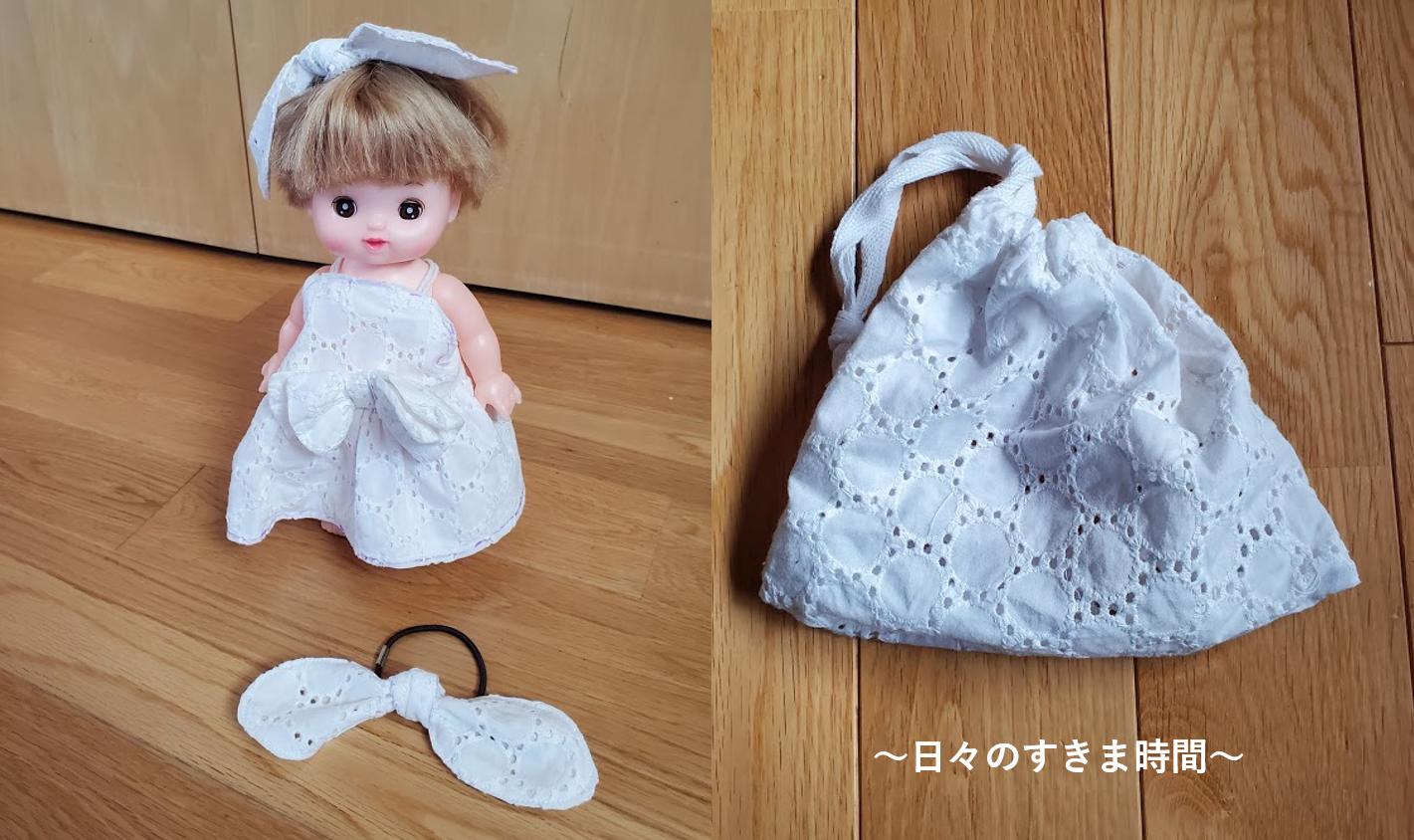 お人形ドレス