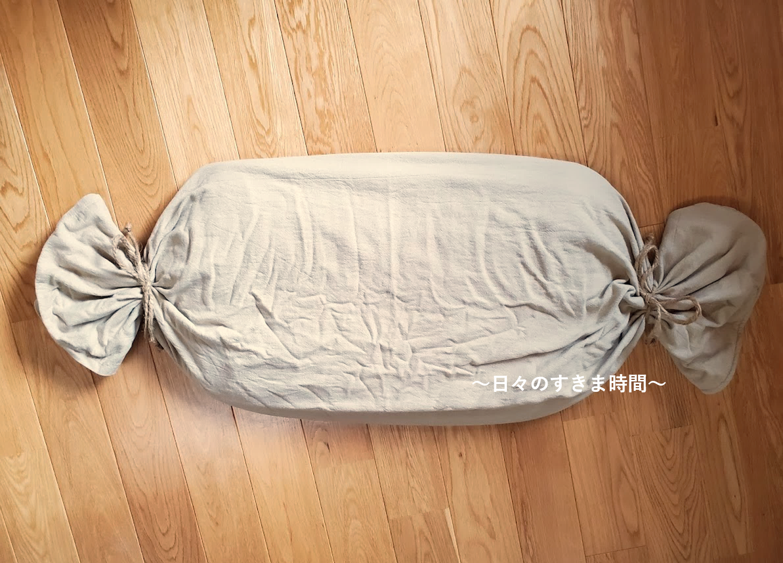 キャンディ型枕カバー